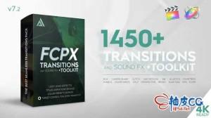 FCPX插件 1450组视频转场调色预设文字标题动画音效 + 4K视频素材 V7.2