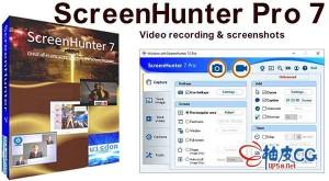 专业电脑屏幕截图软件ScreenHunter Pro 7.0.1095破解版