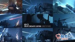 Octane render中使用纹理贴图创建电影级照明技术视频教程