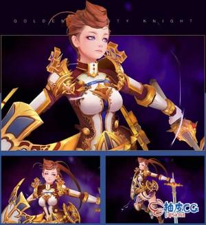 3DSMAX / Photoshop手绘游戏金属骑士3D角色视频教程