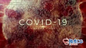 AE模板 新冠病毒流感健康科学宣传警告 Covid-19 Virus Cinematic Title