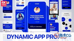 AE模板 智能手机移动APP推广演示 App Promo