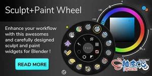 Blender模型雕刻及着色插件 SculptPaint Wheel 2.1