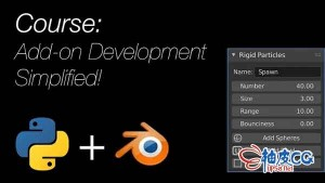 Blender 2.90插件制作开发视频教程