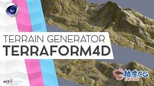 C4D地形生成插件 Terraform4D v1.1.1