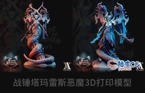 战锤塔玛雷斯恶魔3D打印模型