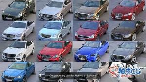 15辆C4D / 3DSMAX / 名牌汽车精细3D模型(绑定动画)