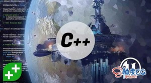 UE4 / Unreal Engine 4虚幻4引擎C++学习开发并制作视频游戏教程