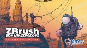 ZBrush漫画插画师工作全流程强化视频课程