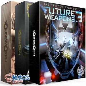 未来科幻武器激光枪喷射器火箭冲击爆炸WAV高品质音效素材合集