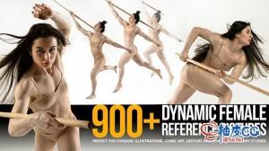 900+张高清女性角色运动艺术造型参考图