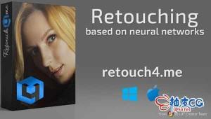 照片皮肤美白磨皮润饰软件 Retouch4me Heal v0.997 + PS滤镜