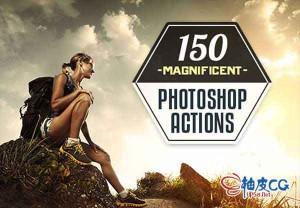 150个Photoshop艺术效果PS动作合集