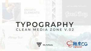 AE模板 企业媒体简约标题图片宣传介绍 Typography Slide - Clean Media Zone V.02