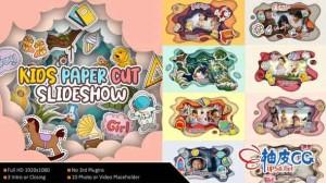 AE模板 婴儿生日多彩艺术剪纸幻灯秀 Kids Paper Cut Slideshow