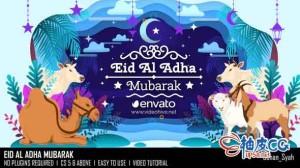 AE模板 阿拉伯宰牲节插画2D动画问候片头 Eid Al Adha Mubarak