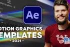 Adobe After Effects 创建动态图形模板视频教程