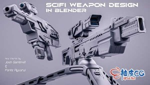 Blender创建科幻武器硬表面建模照明材质渲染视频课程