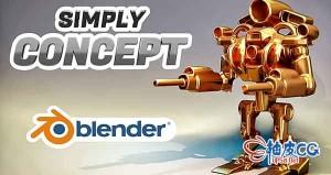 Blender实时合并插件SimplyConcept v1.1 + 视频教程
