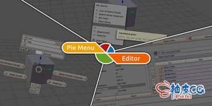 Blender饼图菜单编辑器插件 pme1.18.3