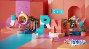 C4D三维建模材质灯光动画渲染核心技术视频教程
