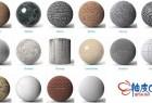 248组砖面水泥大理石金属织物石头木纹3K高清贴图素材库