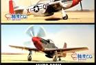 飞机起飞飞行俯冲引擎声音WAV高品质音效素材