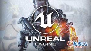 虚幻引擎Unreal Engine 4创建第一人称射击游戏视频教程