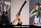 250张手持枪高清照片平面设计素材