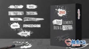 250+涂鸦标记油彩画笔粉笔笔触元素视频素材