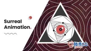 AE创意图形超现实循环动画制作视频教程