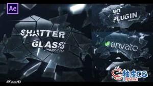 AE模板 动作电影玻璃破碎文字标题LOGO揭示片头 Shatter Glass Logo Intro