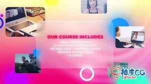AE模板 在线商业课程教程课堂幻灯介绍 Online Education