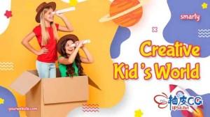 AE模板 幼儿园学校宣传创意广告视频 Kindergarten - Kids School Promo