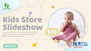 AE模板 快乐婴儿儿童在线相册营销视频 Kids Store _ Fashion sale