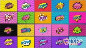 AE模板 社交媒体漫画语音气泡动画 Comic Titles