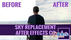 After Effects CC天空背景替换技术视频教程