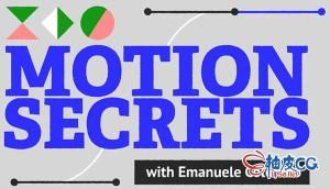 Aftereffects高质量角色动画技术揭秘AE视频教程