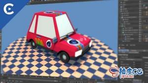 C4D创建卡通车3D模型纹理烘焙视频教程