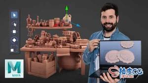 Maya中卡通风格静物3D建模视频教程