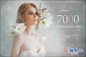 7000+种AE / PS / Pr / FCPX / Luminar 电影级照片视频LUT调色预设