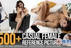 500+张女性角色休闲生活高清参考图片素材