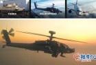 104个坦克直升机波音737动态高清视频素材(含alpha透明通道)