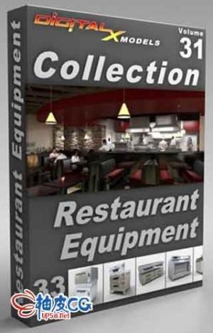 33组3DSMAX厨房烹饪电器设备3D模型