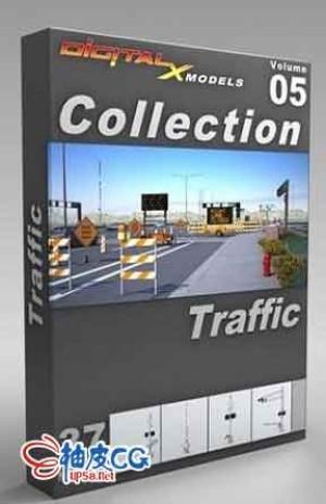 37组3DSMAX马路交通运输相关设施3D模型