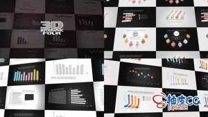 AE模板 企业公司3D业务数据信息图表 3D Infographics Set 4