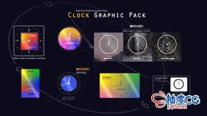 AE模板 日历时钟计时器动画工具包Real Time Clock Animation Pack