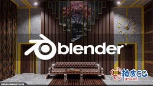 Blender创建逼真写实的卧室装饰设计视频教程