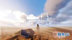 Blender逼真自然环境生成插件 Pure-Sky Pro 4.3 + 安装教程