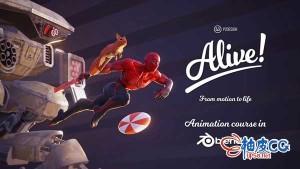 Blender逼真角色动作动画入门到高级视频教程